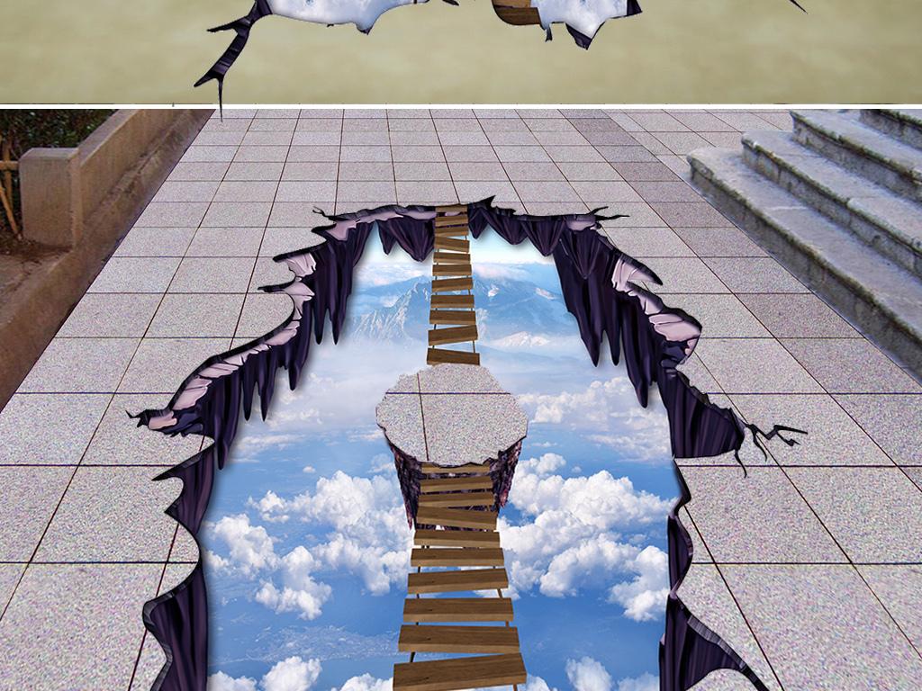 3d云海悬崖创意互动立体画