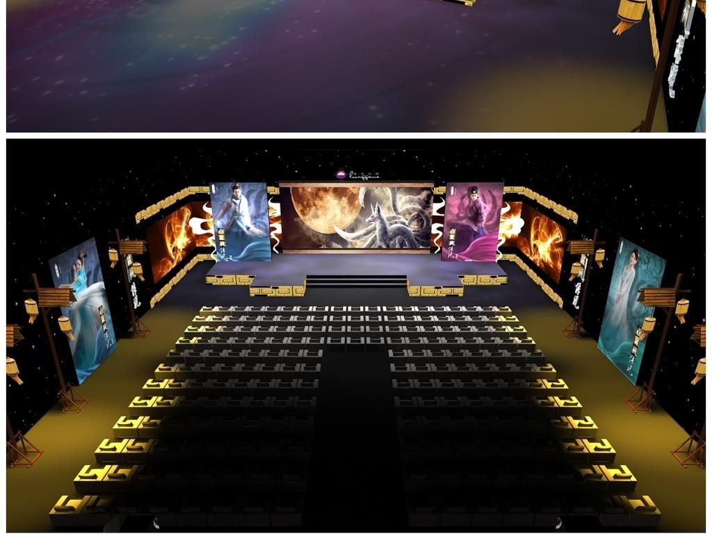游戏舞台晚会年会舞美活动年会答谢舞台背景设计3d模型图片