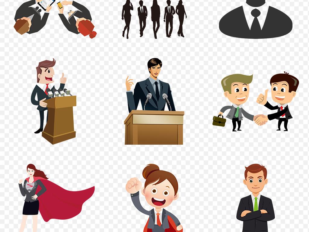 团队激励团队力量年终总结职场商务团队人物头像卡通商务人士图片