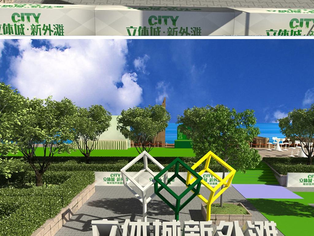 户外景观造型设计图片3d模型图片