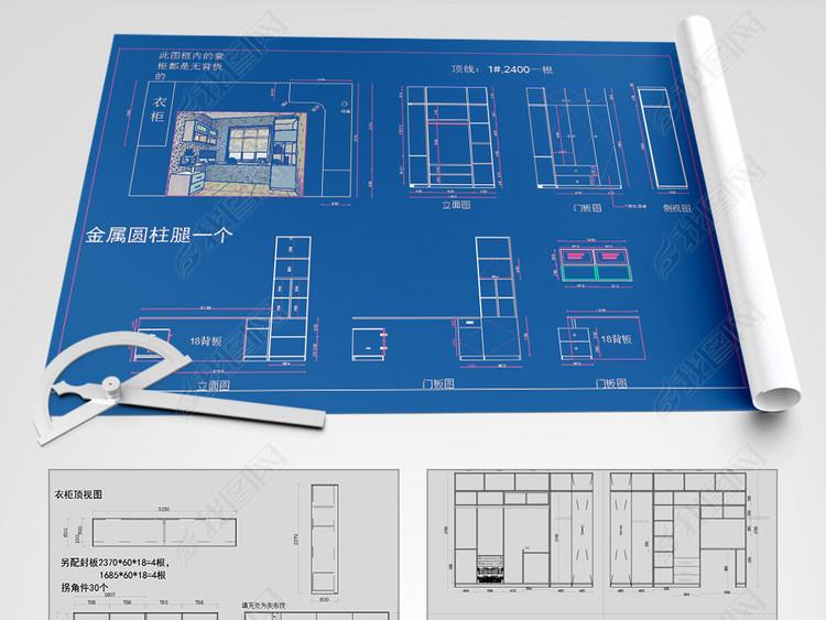 板式柜类家具设计资料CAD图库全屋定制