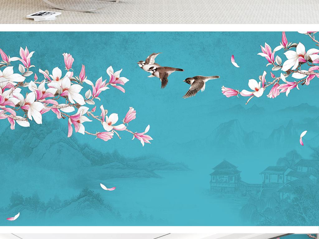 玉兰手绘工笔花鸟山水新中式背景墙装饰画