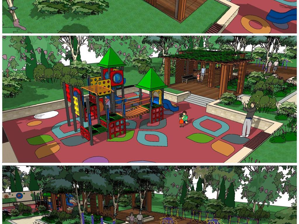 精品宅间儿童公园小游园景观游园儿童广场su模型