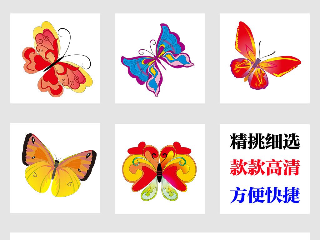 高清唯美手绘蝴蝶png免抠图片素材