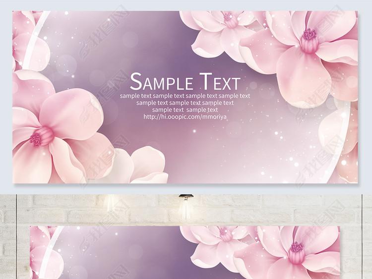 粉色浪漫鲜花展板海报背景设计