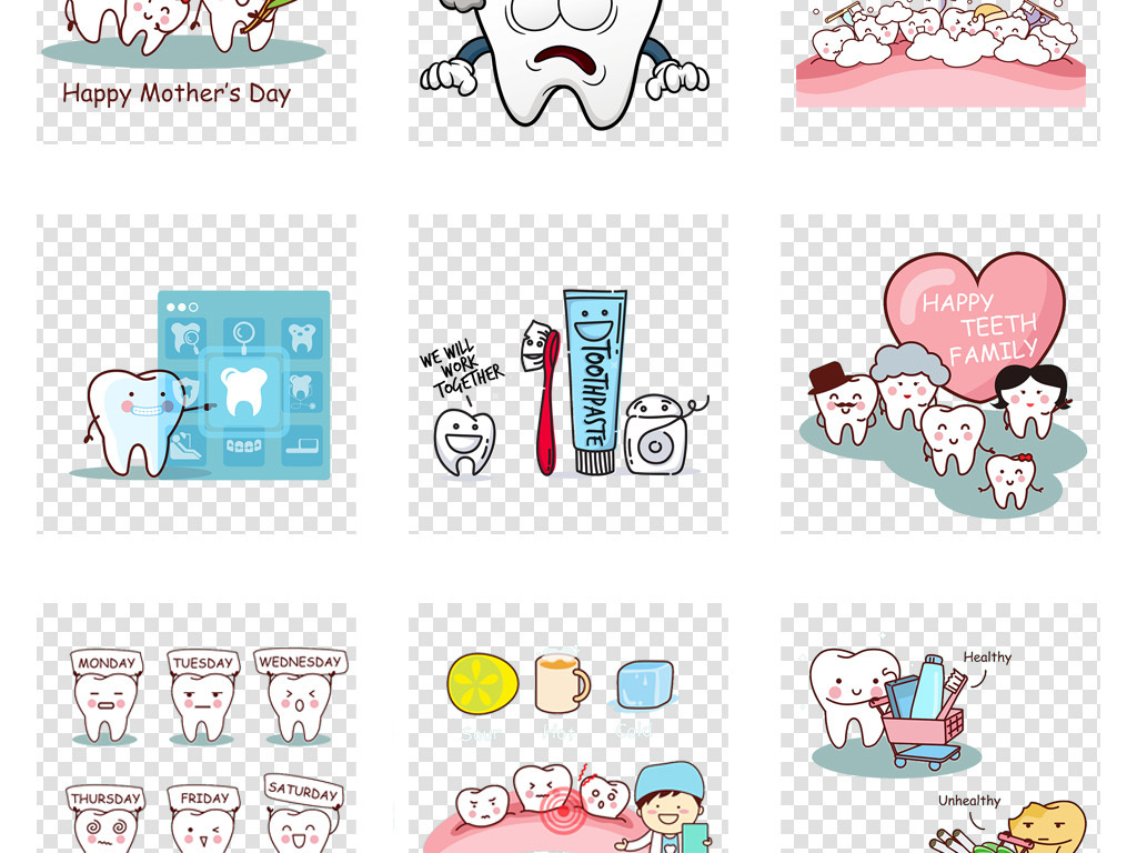 卡通牙齿口腔美容医院牙科爱护牙齿海报png免扣素材