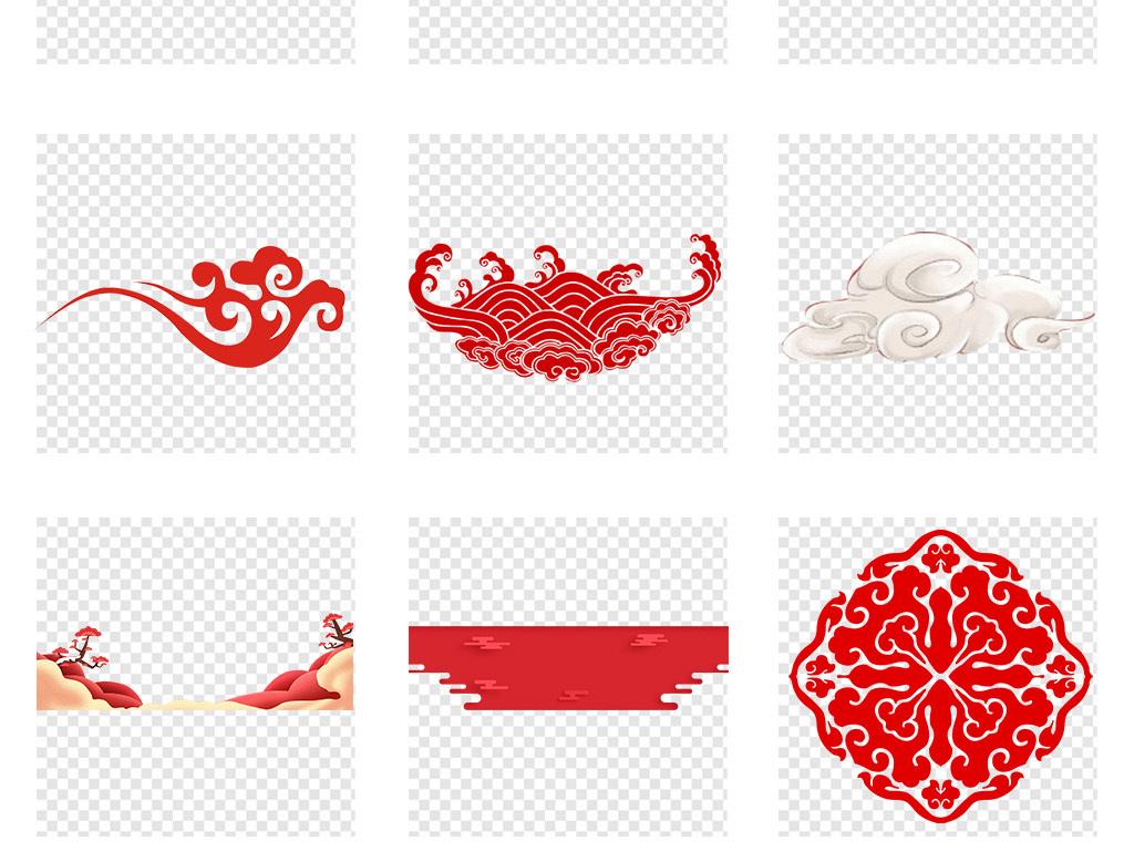 古代云纹云纹祥云边框边框素材古典边框中国中国古典祥云图案边框素材