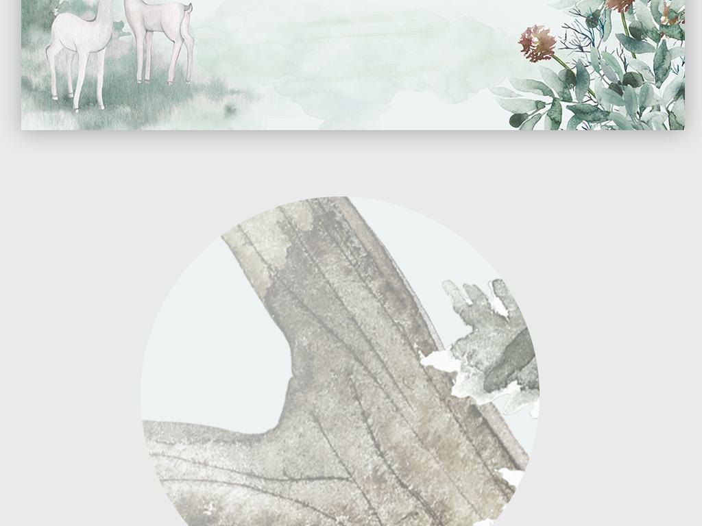 手绘梦幻鹿背景墙