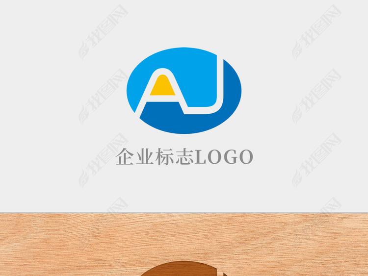 创意椭圆形字母AJ标志logo