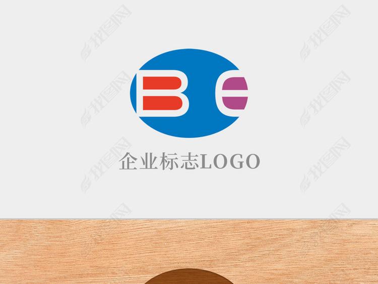 创意椭圆形字母BE标志logo