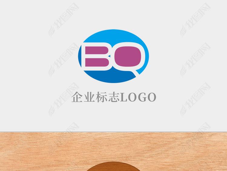 创意椭圆形字母BQ标志logo