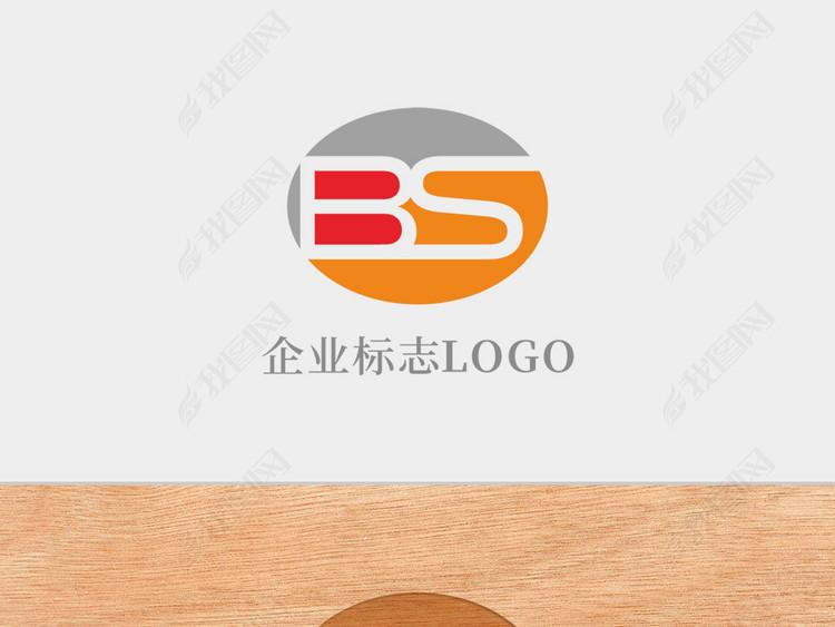 创意椭圆形字母BS标志logo