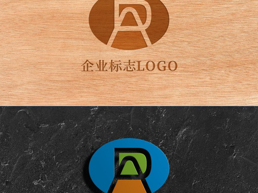 创意椭圆形字母da标志logo