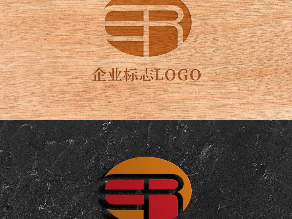 创意椭圆形字母er标志logo