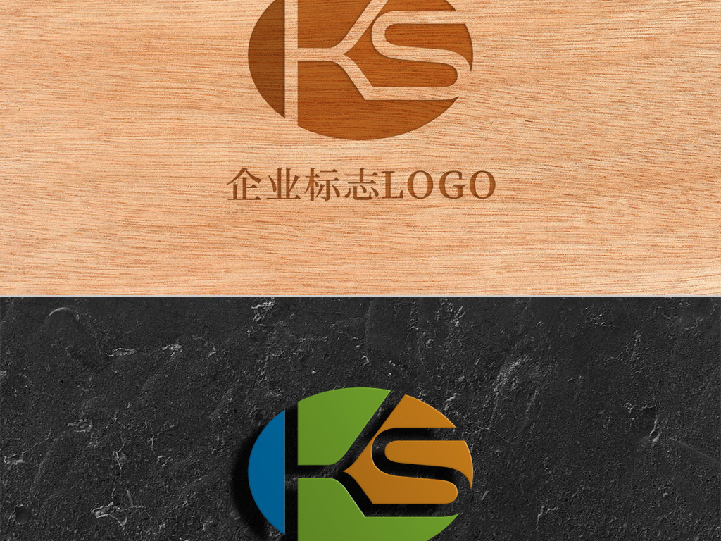 创意椭圆形字母ks标志logo