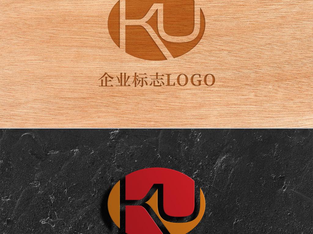 创意椭圆形字母ku标志logo