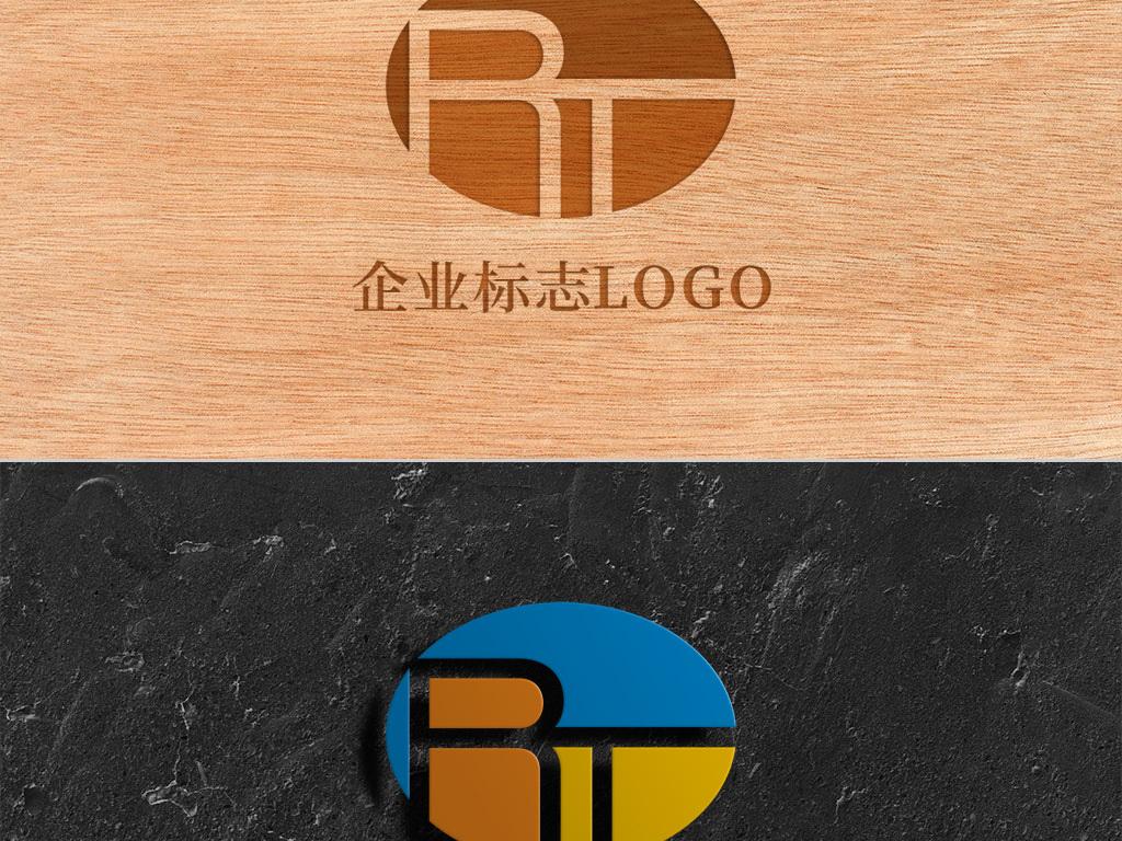 创意椭圆形字母rt标志logo
