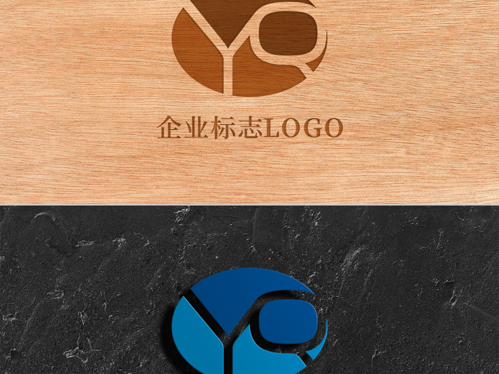 创意椭圆形字母yq标志logo