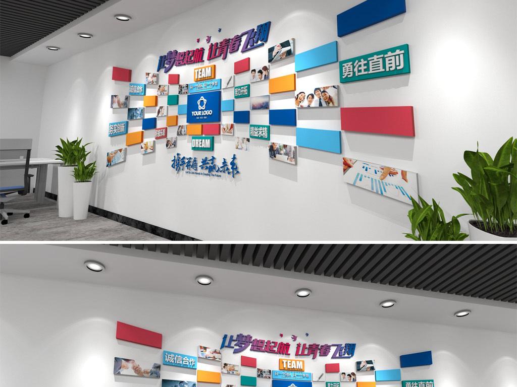 企业照片墙公司员工风采文化墙展厅效果图设计图片 高清下载 效果图