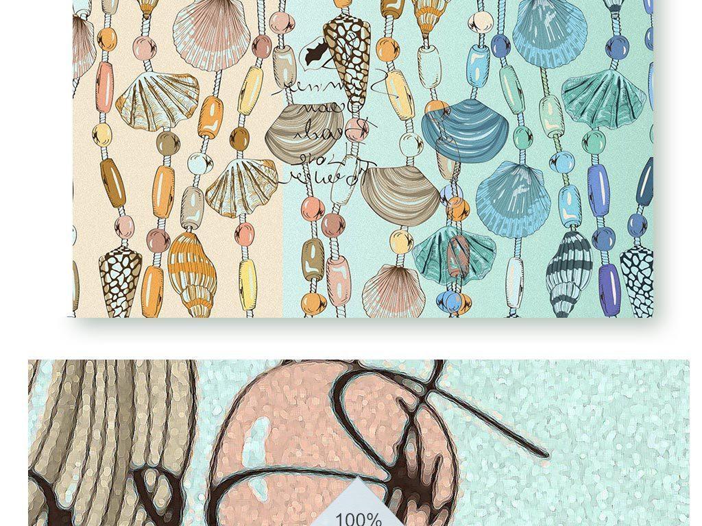 手绘贝壳小清新地中海北欧地毯