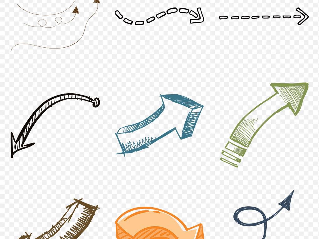 卡通手绘立体素材科技上升卡通背景设计箭头卡通素材透明背景手绘卡通