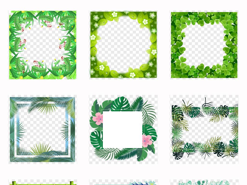 免抠元素 花纹边框 卡通手绘边框 > 50多款手绘树叶边框绿色叶子方框