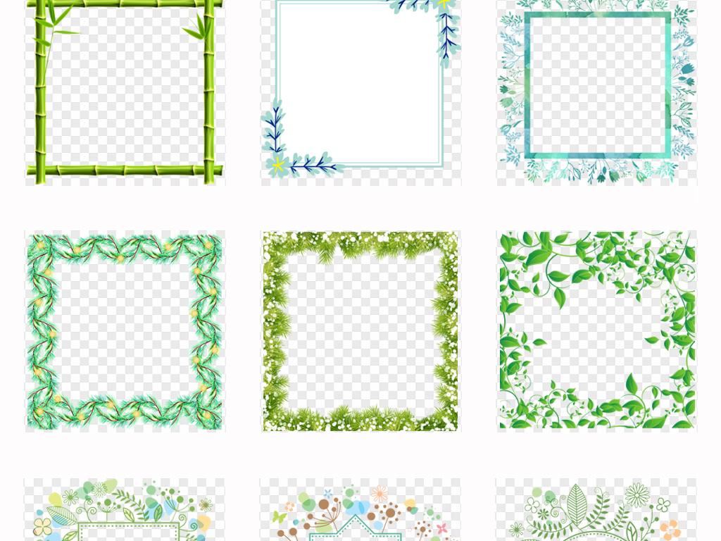卡通手绘边框 > 50多款手绘树叶边框绿色叶子方框树藤装饰边框png素材