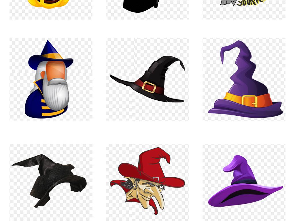 魔法城堡魔法帽图片魔法帽素材巫师帽万圣节卡通巫师帽手绘巫师帽