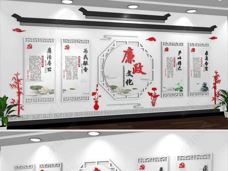 十九大党风廉政建设文化墙图片古典中国风