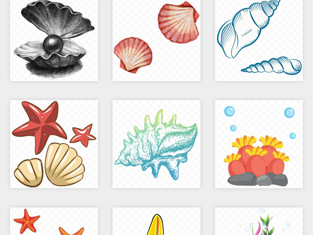 卡通手绘海底海洋海洋生物海草珊瑚贝壳海星png免扣素材