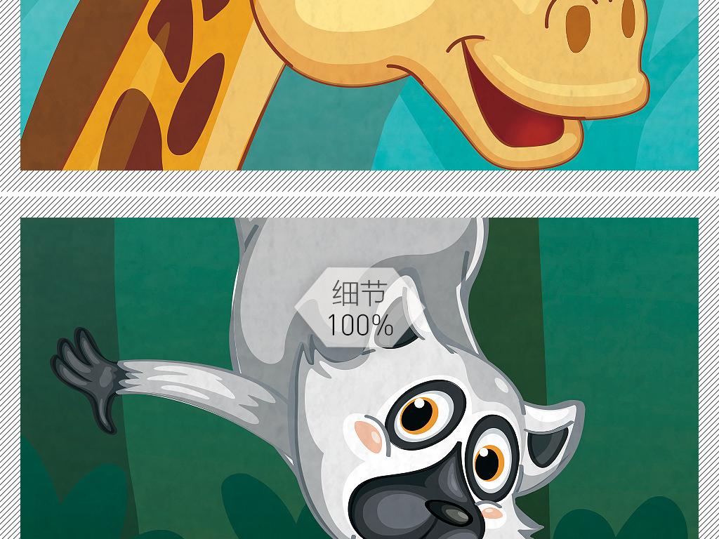 唯美手绘卡通森林动物儿童房背景墙壁画