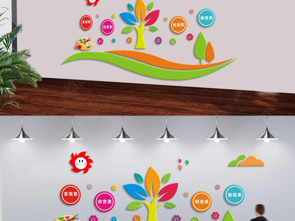 创意立体装饰画美术教室幼儿园艺术文化墙图片