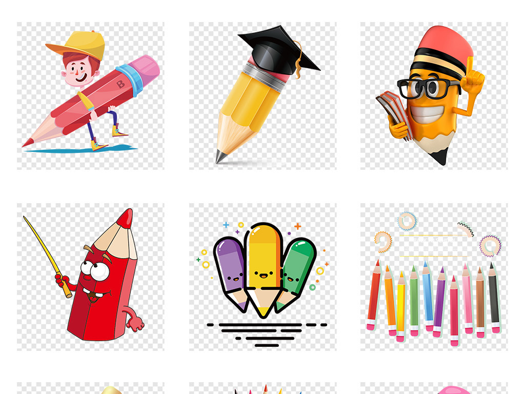 儿童卡通手绘彩色铅笔学习用品png素材