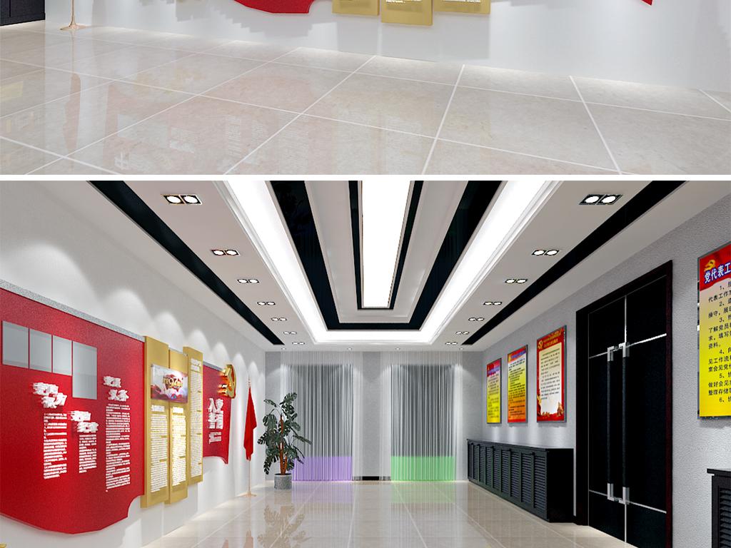 中国梦红色中国风古典党建文化墙文化墙设计图片