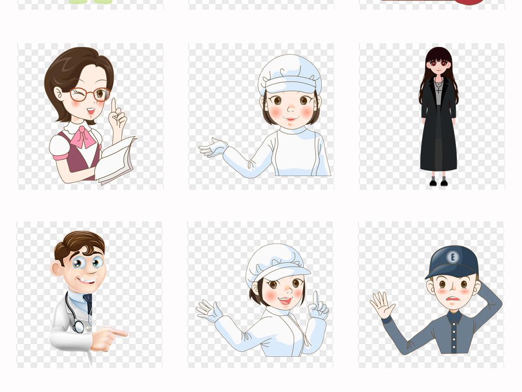 原创手绘卡通大眼睛人物可爱男孩女孩空姐护士人物表情png素材