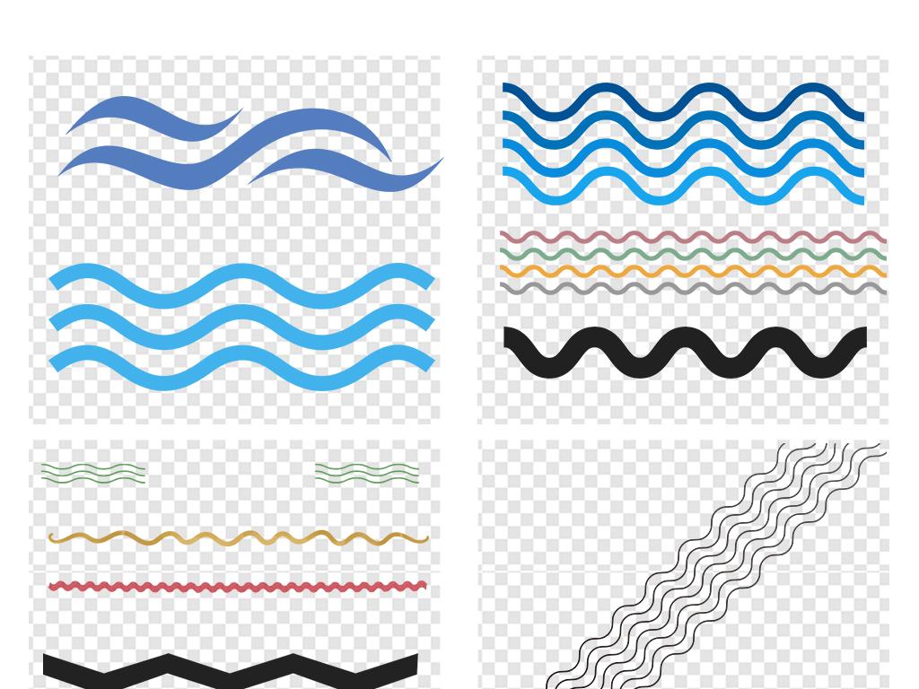 波浪素材手绘卡通素材曲线波浪线透明背景波浪png透明背景元素png背景