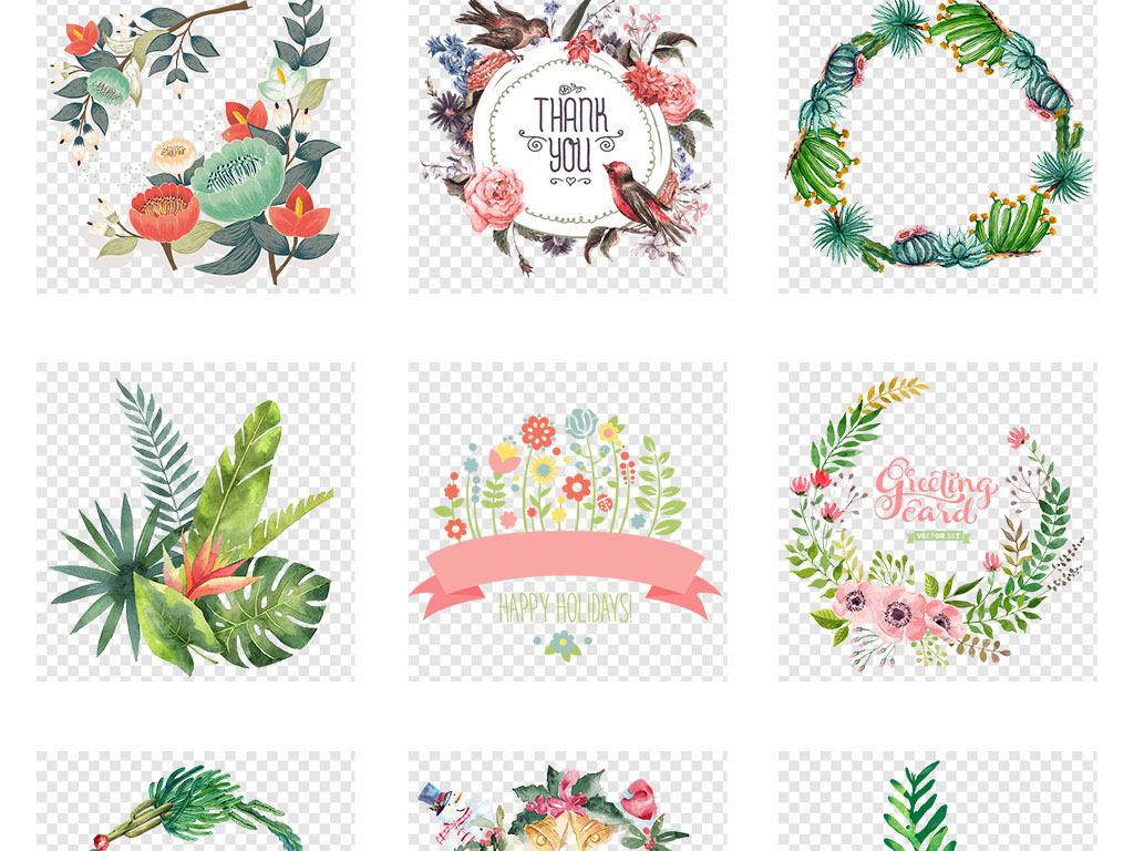 北欧风小清新手绘水彩绿植花卉花环免抠素材