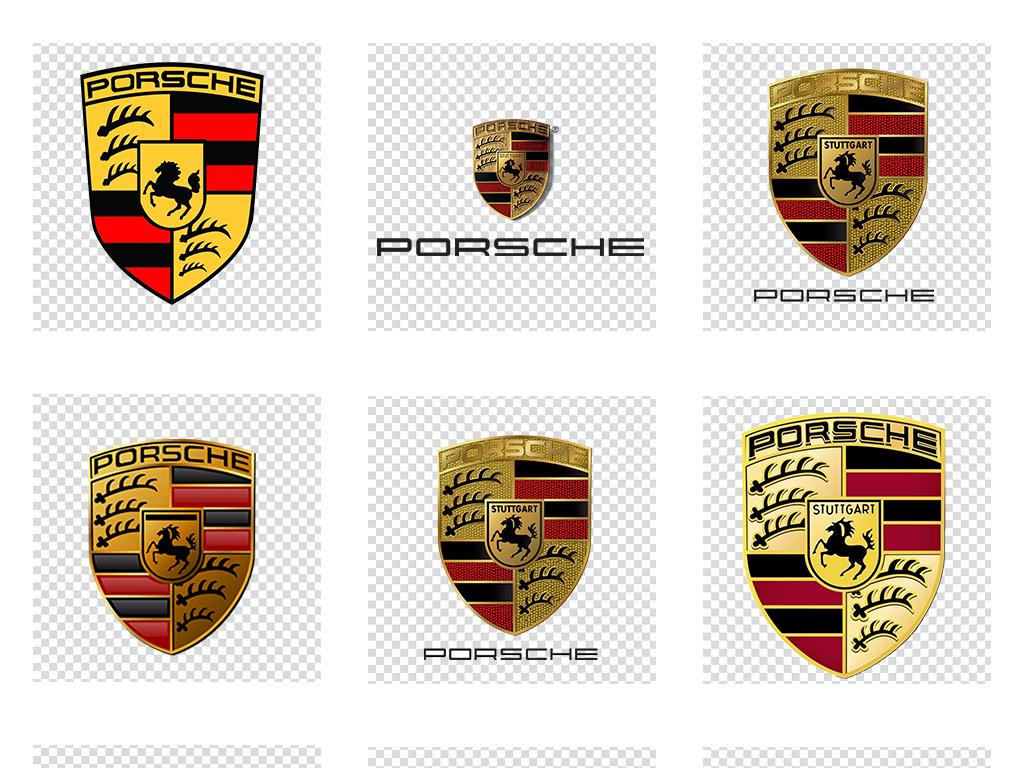 保时捷logo标志免抠png透明图层素材