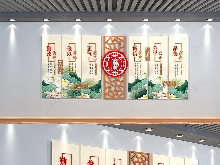 十九大古典中国风元素廉政文化墙图片模板