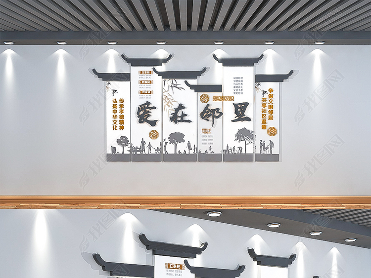 中式古典爱在邻里社区文化新农村文化墙模板