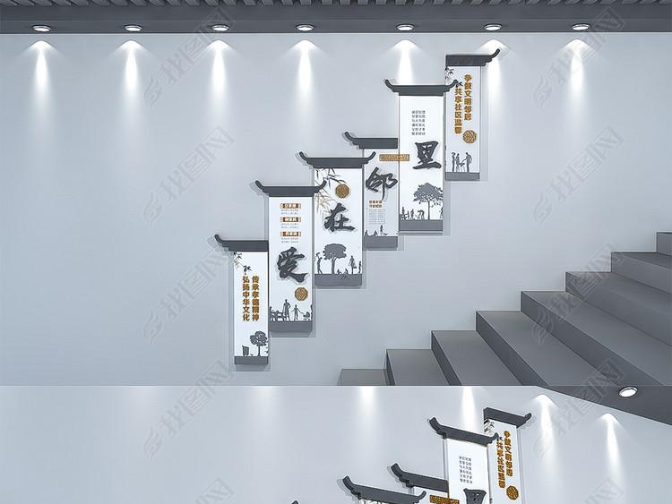 中式古典爱在邻里楼梯社区文化新农村文化墙模板