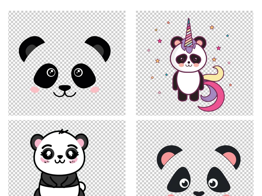 24款卡通手绘国宝可爱大熊猫png素材