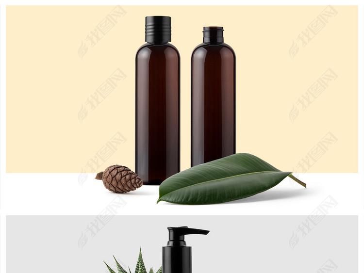 化妆品护肤品药品玻璃瓶子效果图展示样机