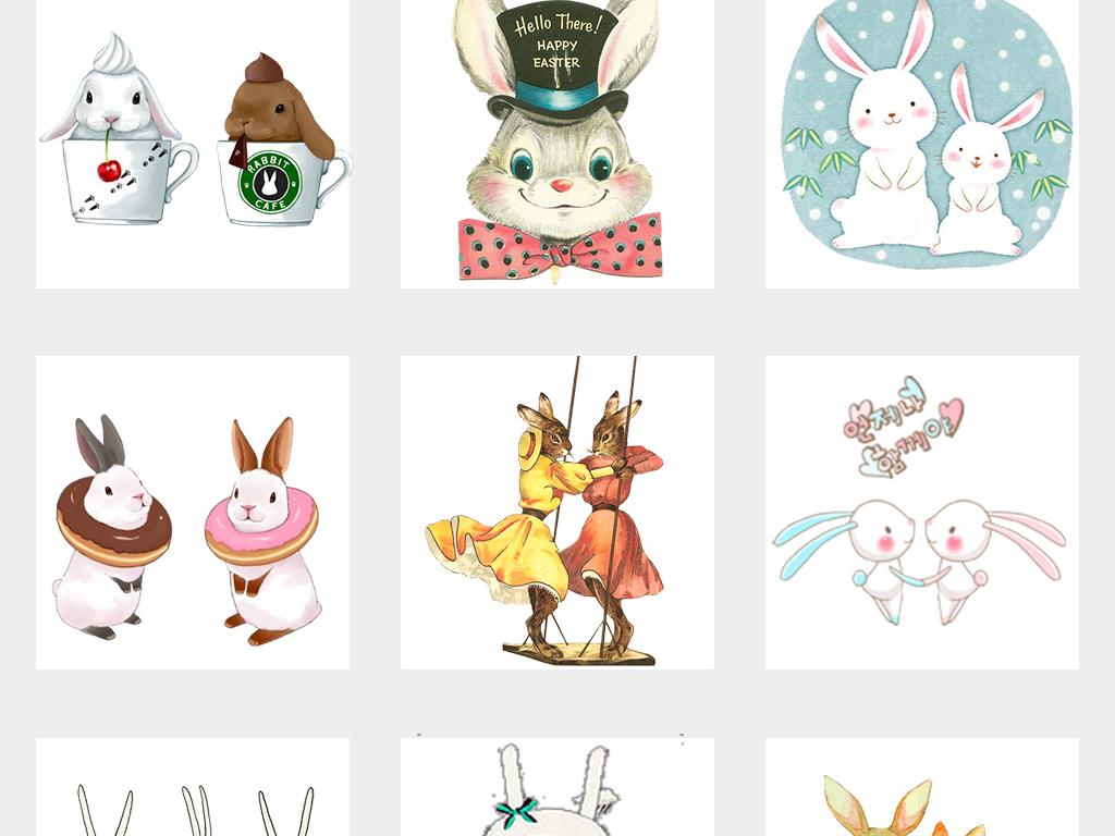 可爱卡通童话手绘兔子动物设计素材
