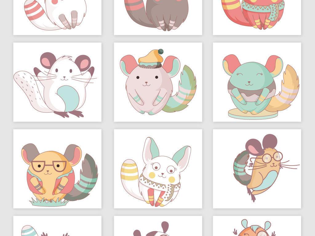 手绘彩色龙猫可爱图案卡通动物矢量素材