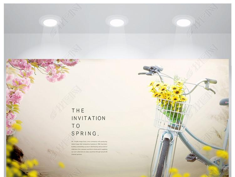 半成品手绘向日葵唯美花卉海报设计
