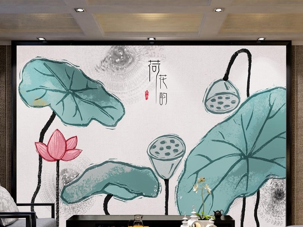 新中式水墨荷花禅意荷花韵手绘背景墙