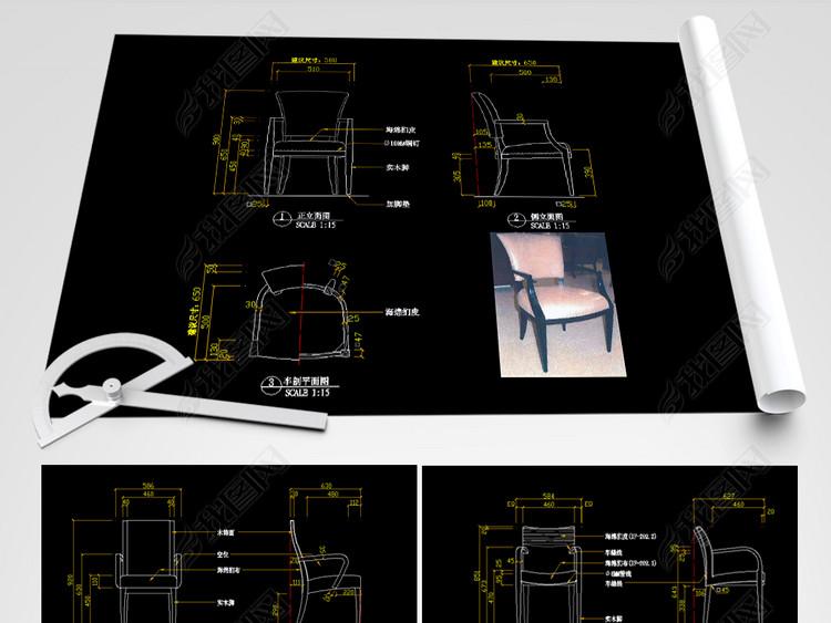 休闲椅CAD办公家具CAD休闲沙发CAD