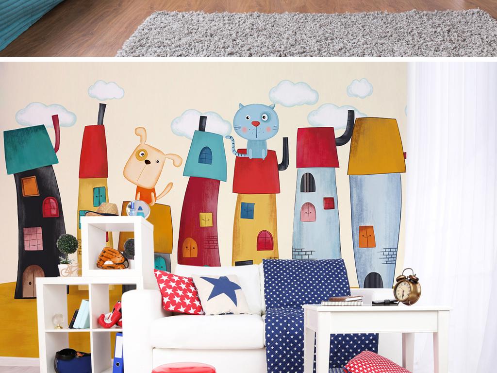 儿童小房子色彩手绘电视背景墙