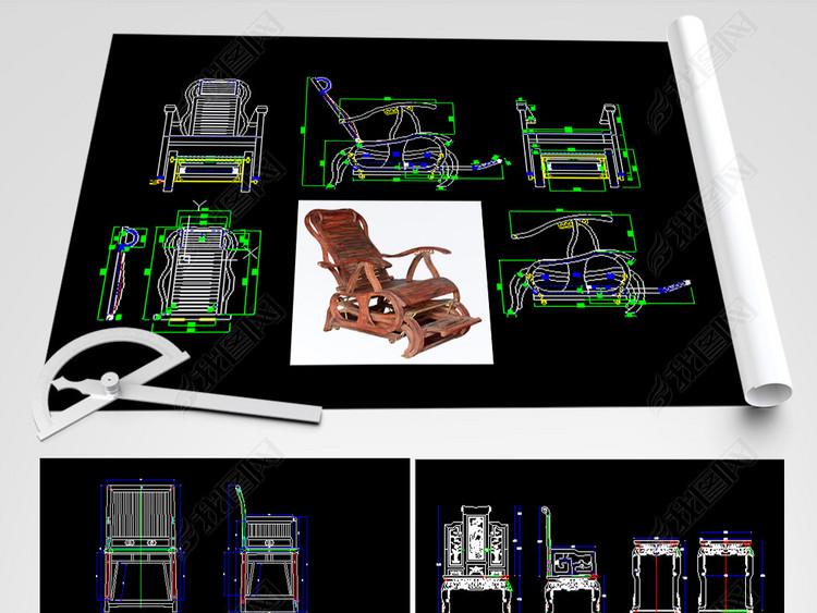 躺椅CAD官帽椅CAD中式家具CAD